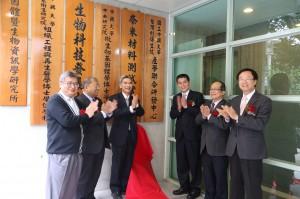 台灣利得研發中心進駐中興大學 | 國立中興大學秘書室