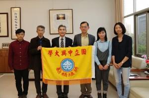 興大日本農業綠化參訪團 規模空前 | 國立中興大學秘書室