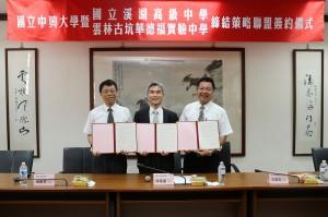 興大校長薛富盛(中)與溪湖高中校長楊豪森(左)、古坑華德福實驗高中校長王富欽(右)簽署策略聯盟