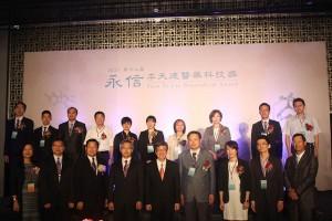 第12屆永信李天德醫藥科技獎。圖片來源:永信李天德醫藥基金會。