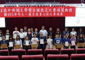 興湖文學獎6月15日舉辦頒獎典禮