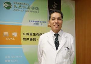 興大EMBA校友郭振華將於8月1日接任仁愛醫療財團法人大里仁愛醫院院長