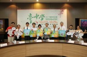 台中市副市長林依瑩(左5)、興大校長薛富盛(左6)等人共同宣布臺中學國際研討會報名啟動