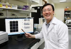 興大醫工所王惠民教授研究團隊發現稀有貴重金屬銥,可作為治療癌症的標靶藥物。