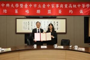 興大校長薛富盛(右)、台中家商校長林怡慧代表簽約。