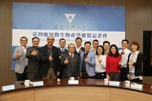 興大1月9日舉辦「臺灣應用微生物產學聯盟」成果發表,聯盟會員齊聚