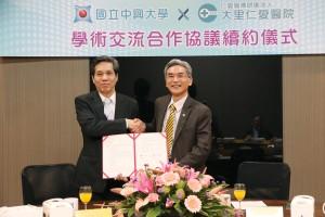興大校長薛富盛(右)、大里仁愛醫院院長郭振華代表簽署