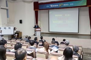 真善美創新投資有限公司董事長楊登貴教授為興大前理學院院長,他分享從一個化學教育家轉換為企業家的心路歷程。
