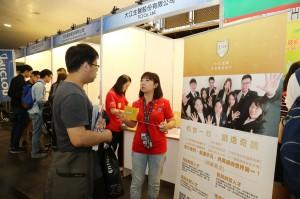 興大4月12日舉辦暑期實習暨國際人才就業博覽會 (3)