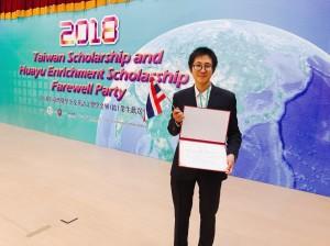 馮凌彬為今年科技部臺灣獎學金唯一之傑出受獎生